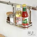 304不鏽鋼廚房置物架單層調味