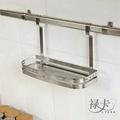 304不鏽鋼廚房置物架單層調味料架 4