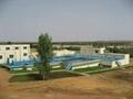 Niamey Niger Goudel Waterworks