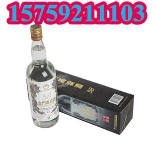 58度白壇金門高粱酒 2