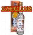 58度白壇金門高粱酒 3