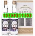 58度白壇金門高粱酒 5