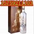 58度600毫升金門高粱酒 2