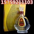 58度600毫升金門高粱酒 3
