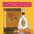 58度600毫升金門高粱酒 4
