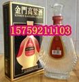 58度扁瓶823金門高粱酒