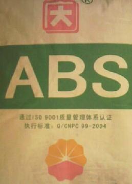 ABS塑料原料 1