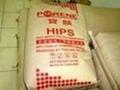 聚苯乙稀HIPS 1