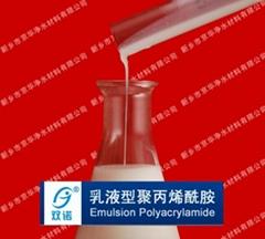聚丙烯酰胺乳液