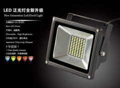 Dimmable LED Floodlight HNS FS50W