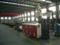 KR-系列高速聚乙烯保溫護套管