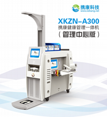 携康XKZN-A300健康检测一体机