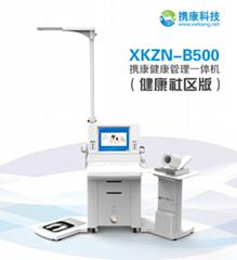 携康XKZN-B500自助健康一体机