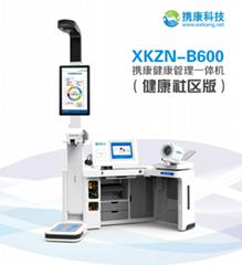 携康XKZN-B600社区健康一体机