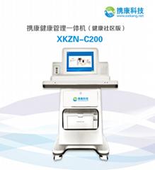携康XKZN-C200公卫健康门诊一体机