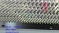 电子裁板锯专用齿条