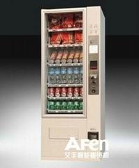 艾豐AF-36G冷藏型自動售貨機