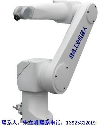 噴塗機器人 1