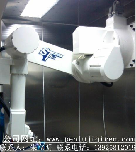 噴塗機器人 2