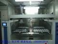 工業噴塗機器人