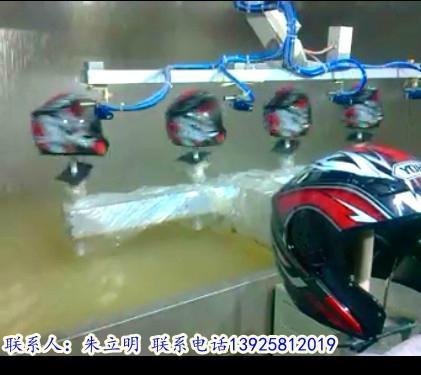 頭盔噴塗機 3
