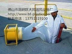 优质实用型船厂PE薄膜风筒