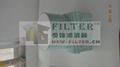 科雷诺SDFC吸水型滤芯