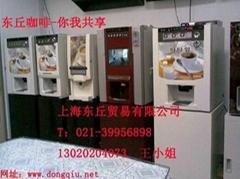 韩国投币式咖啡机
