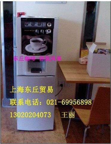 韩国投币式咖啡机 2