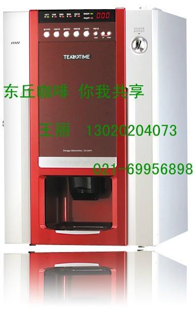 韓國投幣式咖啡機 3