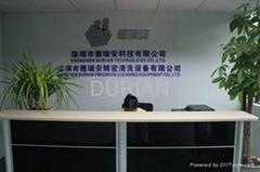 深圳市德瑞安精密清洗設備有限公司
