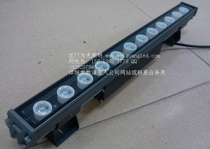 科銳燈珠明緯電源LED洗牆燈 1