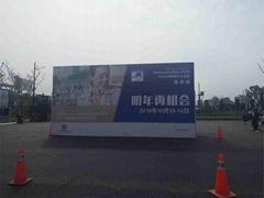 2019上海国际五金展CIHS科隆五金展