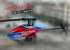 思凯利6通无副翼无刷版3D特技直升机nano cpx