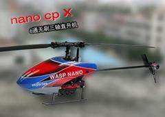 思凱利6通無副翼無刷版3D特技直升機nano cpx
