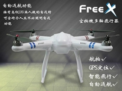 freeX四軸航拍飛行器