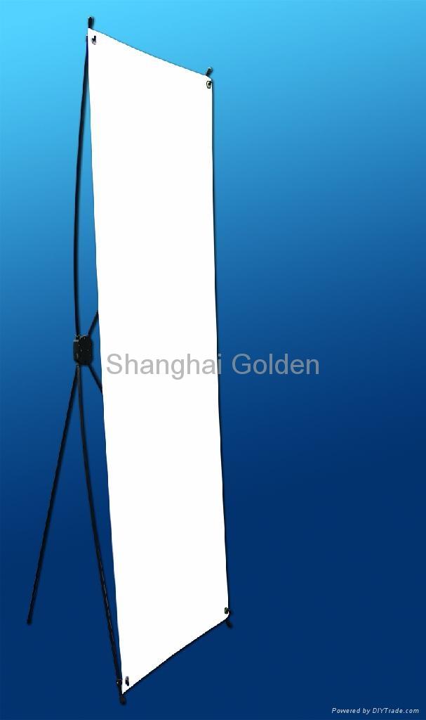 X Banner 1