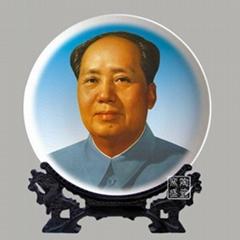 陶瓷紀念盤
