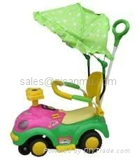 ride on swing car 993-H3 with tent