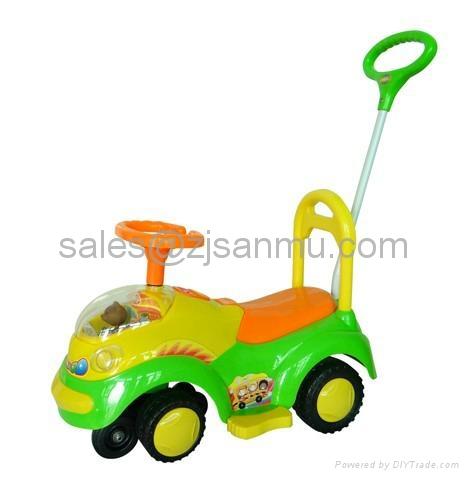 ride on swing car 993-BCH2 1