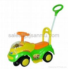 ride on swing car 993-BCH2