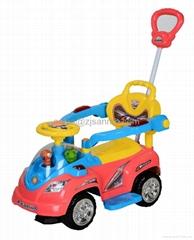novel style China kids toys manufacturer 618-B1