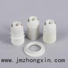 Zhongxin E14-H/L/T Plastic Locked Lampholder