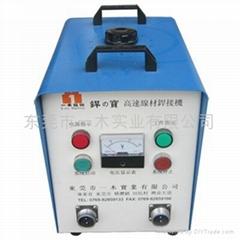 高速線材焊接機