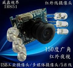紅外夜視廣角150度視角USB工業攝像頭