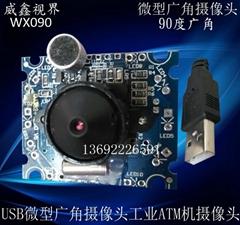 720P高清微型 廣角 工業設備安卓攝像頭