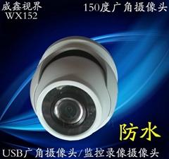 USB工業級150度廣角 室外監控錄像視頻攝像頭