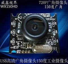 高清150度廣角工業廣告機攝像頭