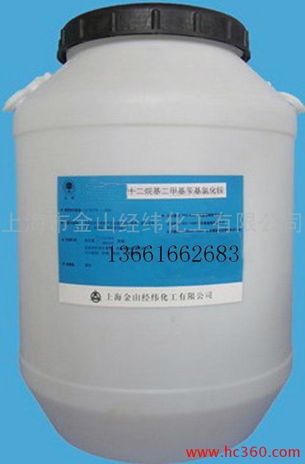 1227十二烷基二甲基苄基氯化銨  1