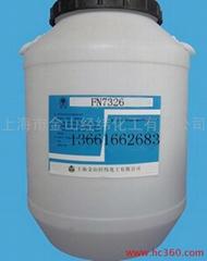 十四烷基二甲基苄基氯化銨FN7326